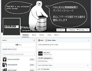 Digital Marketing Consultant Singapore - Portfolio - Facebook Marketing - FinalBox Facebook Page